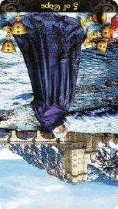 Ζωδιακές εβδομαδιαίες προβλέψεις Ιχθύων 16/12-23/12
