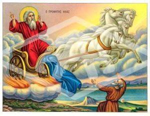 Ο προφήτης Ηλίας