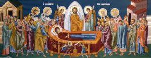 Τι συμβολίζει η Κοίμηση της Θεοτόκου