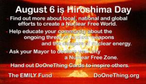 Ρίψη της ατομικής βόμβας στη Χιροσίμα.