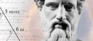 Οι απαρχές φιλοσοφίας. Πυθαγόρας και Πυθαγόρειοι.